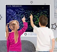 Светящаяся карта звездного неба Космостар А1 (75х55 см) ТМ Люмик, фото 1