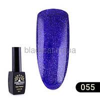 Гель лак Black Elite  Global Fashion 8 ml №55