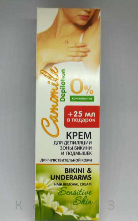 Крем для депиляции зоны бикини и подмышек CAMOMILE (125 мл)