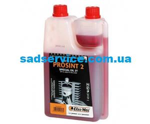 Масло 2-тактное Oleo-Mac Prosint 2 EVO, 1 л (с дозатором)