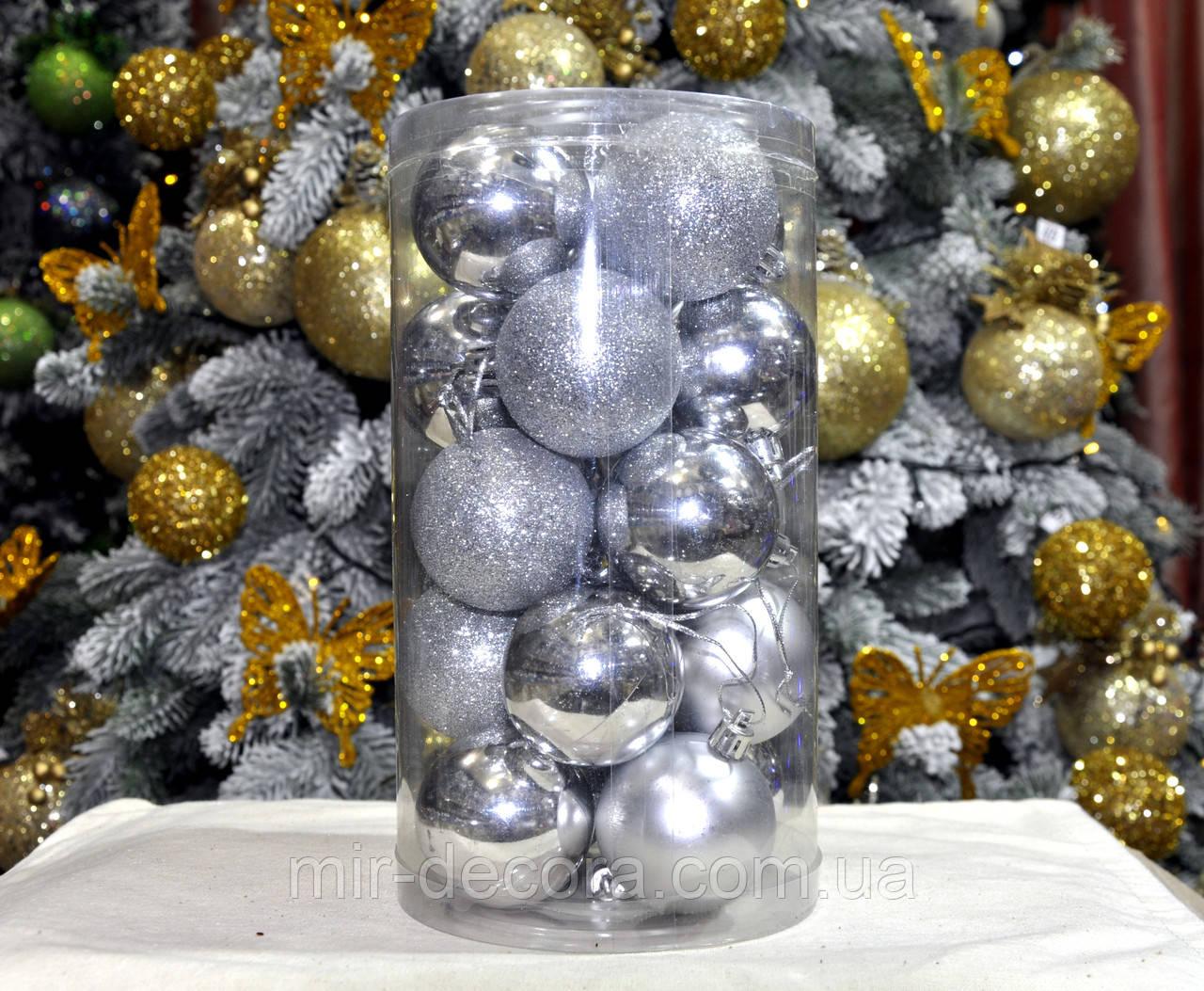 Набор новогодних шаров (пластик) 20 шт, диаметр 50 мм. Цвет серебро.