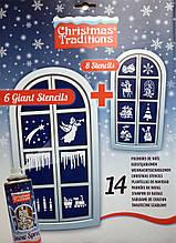 Трафареты новогодние, набор 14 шт