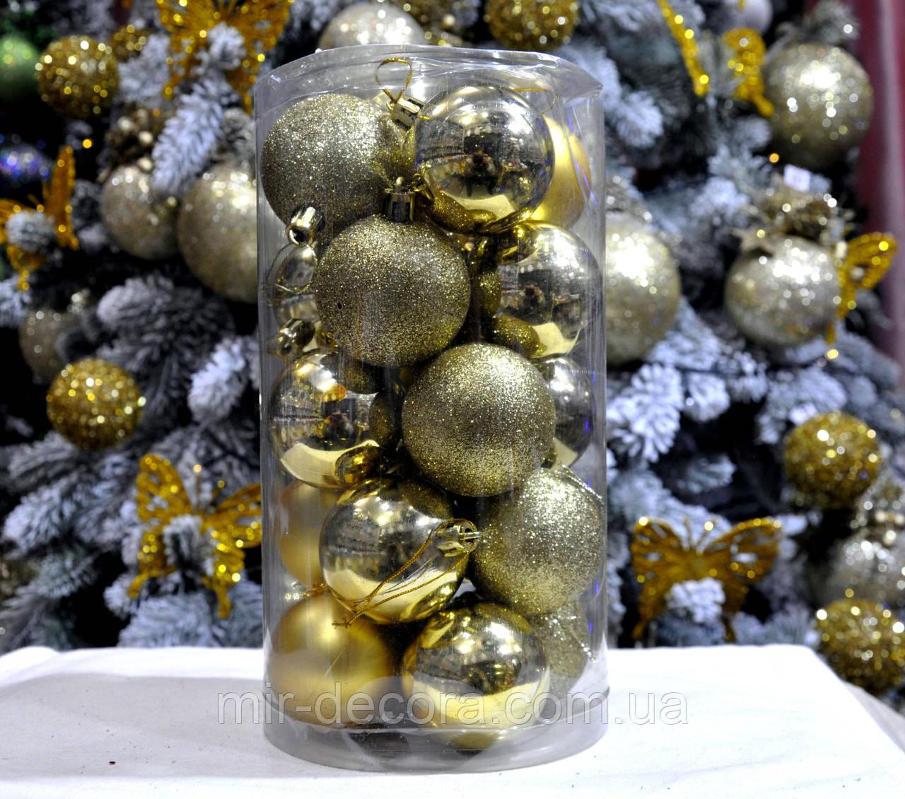 Набор новогодних шаров (пластик) 20 шт, диаметр 50 мм. Цвет золото.
