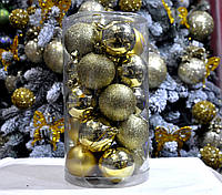 Набор новогодних шаров (пластик) 20 шт, диаметр 50 мм. Цвет золото., фото 1