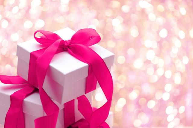 Предложения с подарками