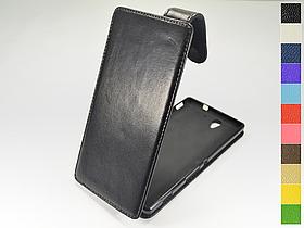 Откидной чехол из натуральной кожи для Sony Xperia C3 D2533