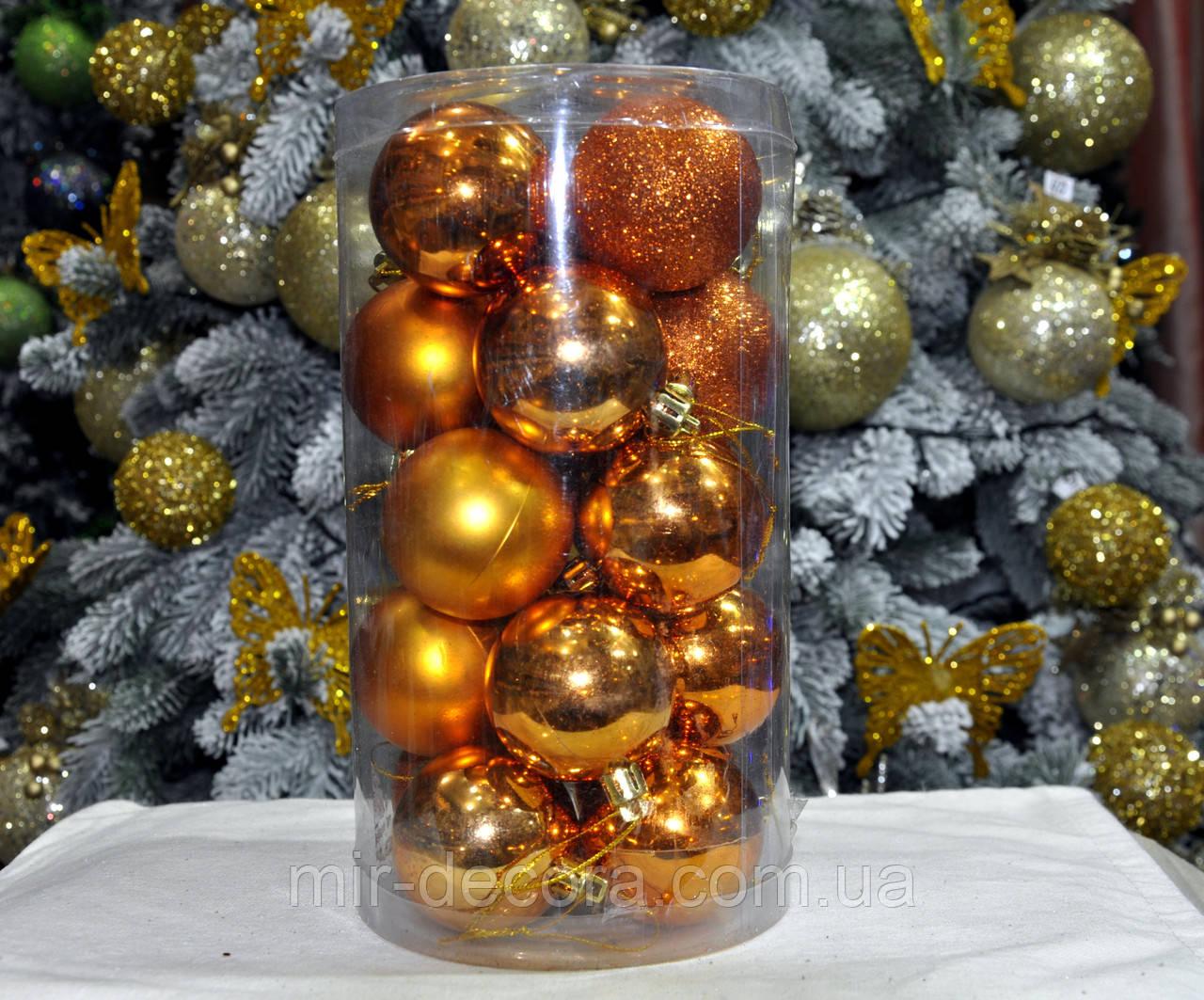 Набор новогодних шаров (пластик) 20 шт, диаметр 50 мм. Цвет оранжевый.
