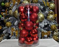 Набор новогодних шаров (пластик) 20 шт, диаметр 50 мм. Цвет красный.