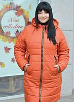 Зимова куртка великих розмірів прямого силуету виконана з плащової тканини на синтепоні 52-56 р. р.