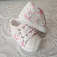 Пинетки кроссовки с единорогами, фото 1
