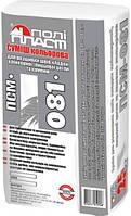 Кладочная смесь Полипласт для расшивки швов  ПСМ-081 Крупно-зернистая, фото 1