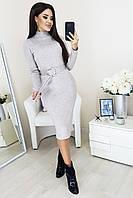 Платье женское теплое ангора, длинное приталенное бежевое с ангори 42-50р.