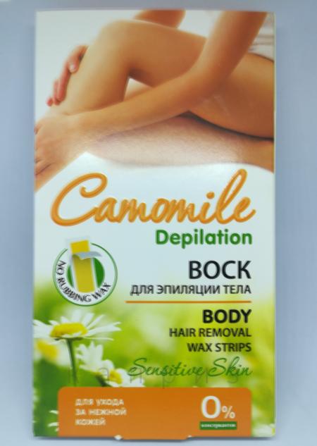 Восковые полоски для эпиляции тела CAMOMILE (16 шт.)