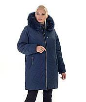 Удлиненая зимняя женская куртка  с натуральным мехом батал с 56 по 70 размер, фото 2