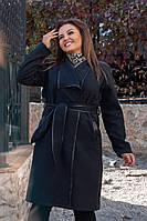 Кардиган   кашемировый  черного цвета, фото 1