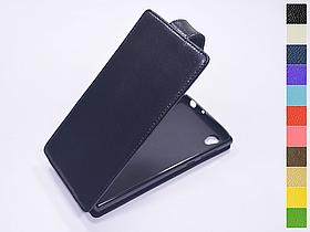 Откидной чехол из натуральной кожи для Sony Xperia L1 Dual G3312