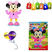 Танцующая игрушка Minnie Mouse Music Dance (V-S), фото 1