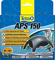 Аквариумные компрессоры Tetra APS 150