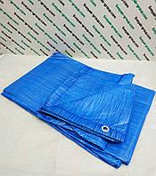 Тент (полог) синий 4x6м от дождя, ветра, снега, для создания тени.Полипропиленовый,тарпаулиновый.
