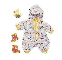 Комплект для дождя кукле Беби Борн (дождевик, сапожки и водный пистолет) - Baby Born Zapf Creation 3+ (826935)