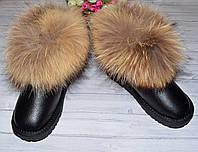 Кожаные сапоги угги с натуральным мехом лисы, фото 1