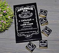 Шоколадный набор для Любимого Мужа, фото 1