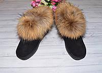 Замшевые угги с натуральным мехом лисы ХИТ ПРОДАЖ, фото 1