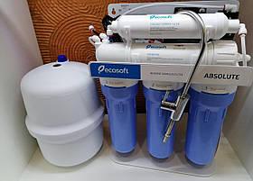 Фільтр зворотного осмосу Ecosoft Absolute 5-50P з помпою на станині