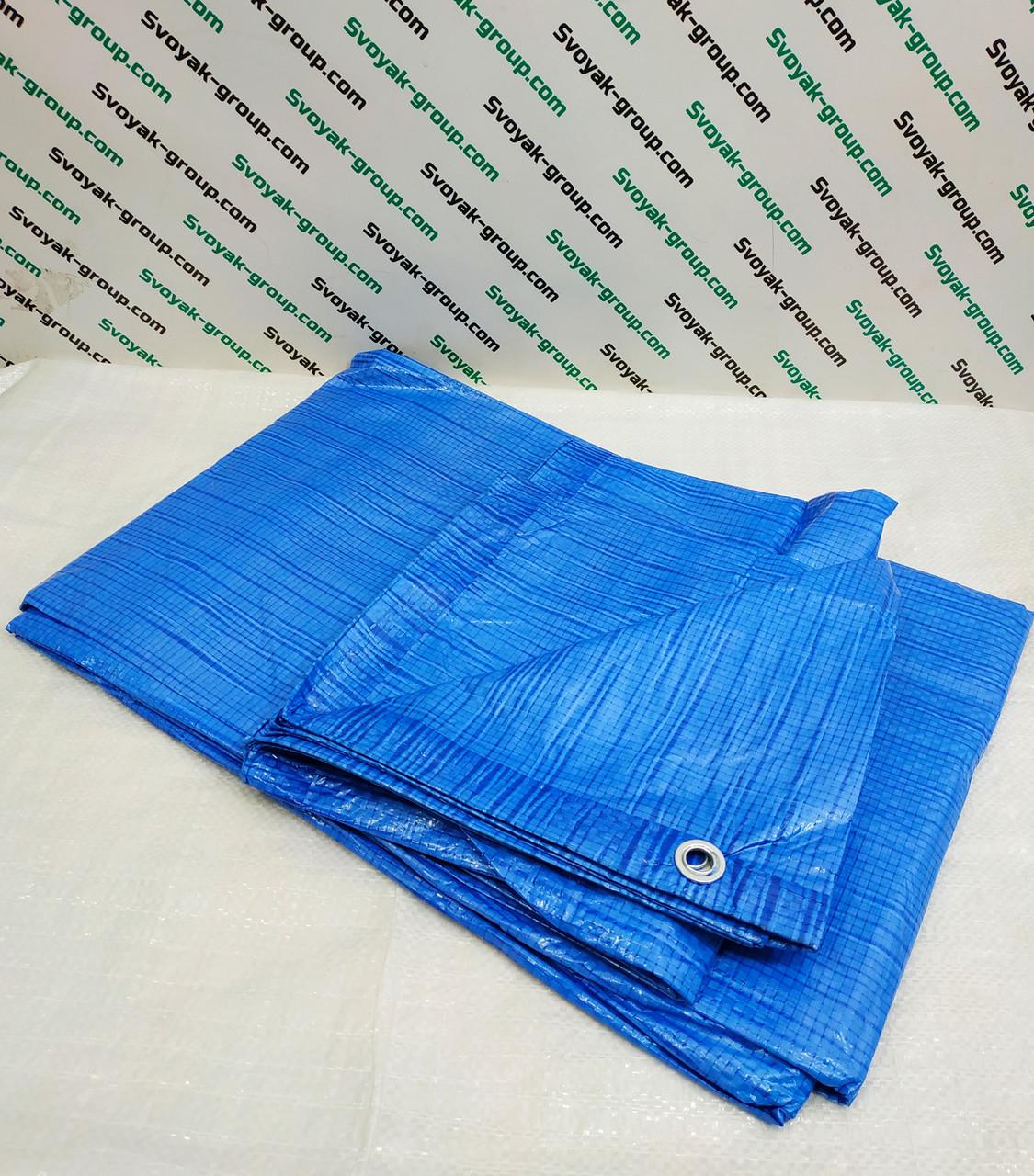 Тент (полог) синий 4x8 м. от дождя, ветра, снега, для создания тени.Полипропиленовый,тарпаулиновый.