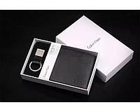 Мужское кожаное портмоне (79220) подарочная упаковка