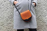 Кожаная женская сумка, сумка через плечо, мини сумочка, чёрно-рыжая