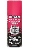 Синтетический очиститель карбюратора аэрозоль Hi-Gear 350 г