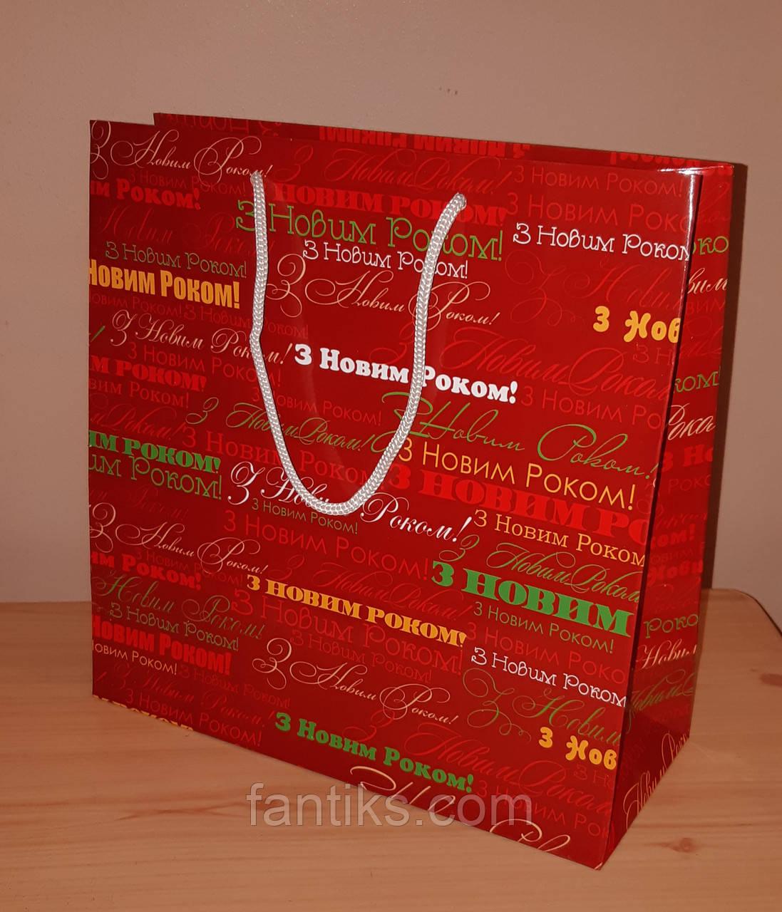 Новогодний пакет подарочный