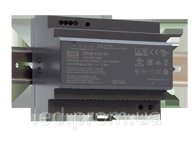 Блок питания Mean Well на DIN-рейку 150Вт 24В IP20 (HDR-150-24)