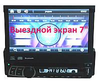 """Автомагнитола пионер Pioneer 712 1din выездной экран 7"""""""