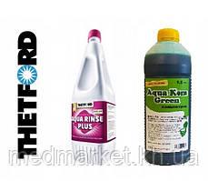 Жидкость для биотуалетов Thetford Aqua Kem Green Концентрат + Aqua Rinse 1.5 л+1.5 л