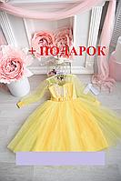 Детское нарядное платье на 6 - 9 лет, фото 1