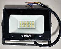 Прожектор LED-STL 20w 220В 1500lm 6500K Sokol алюмінієвий корпус, загартоване скло