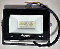 Прожектор LED-STL 20w 220В 1500lm 6500K Sokol алюминиевый корпус, закаленное стекло