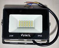 Прожектор LED-STL 20w 220В 1500lm 6500K Sokol алюмінієвий корпус, загартоване скло, фото 2