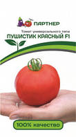 Томат Пушистик Красный F1, 0.1