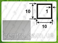 Алюминиевая квадратная труба 10*10*1, Серебро (анод)