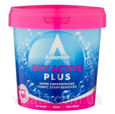 Пятновыводитель Astonish oxy active plus Астониш пятновыводитель