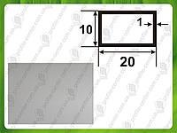 Алюминиевая прямоугольная труба 20*10*1, Серебро (анод)