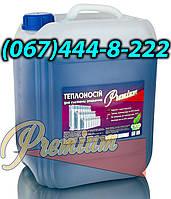 Незамерзающая жидкость для систем отопления дома (осн.-Глицерин) TM Premium