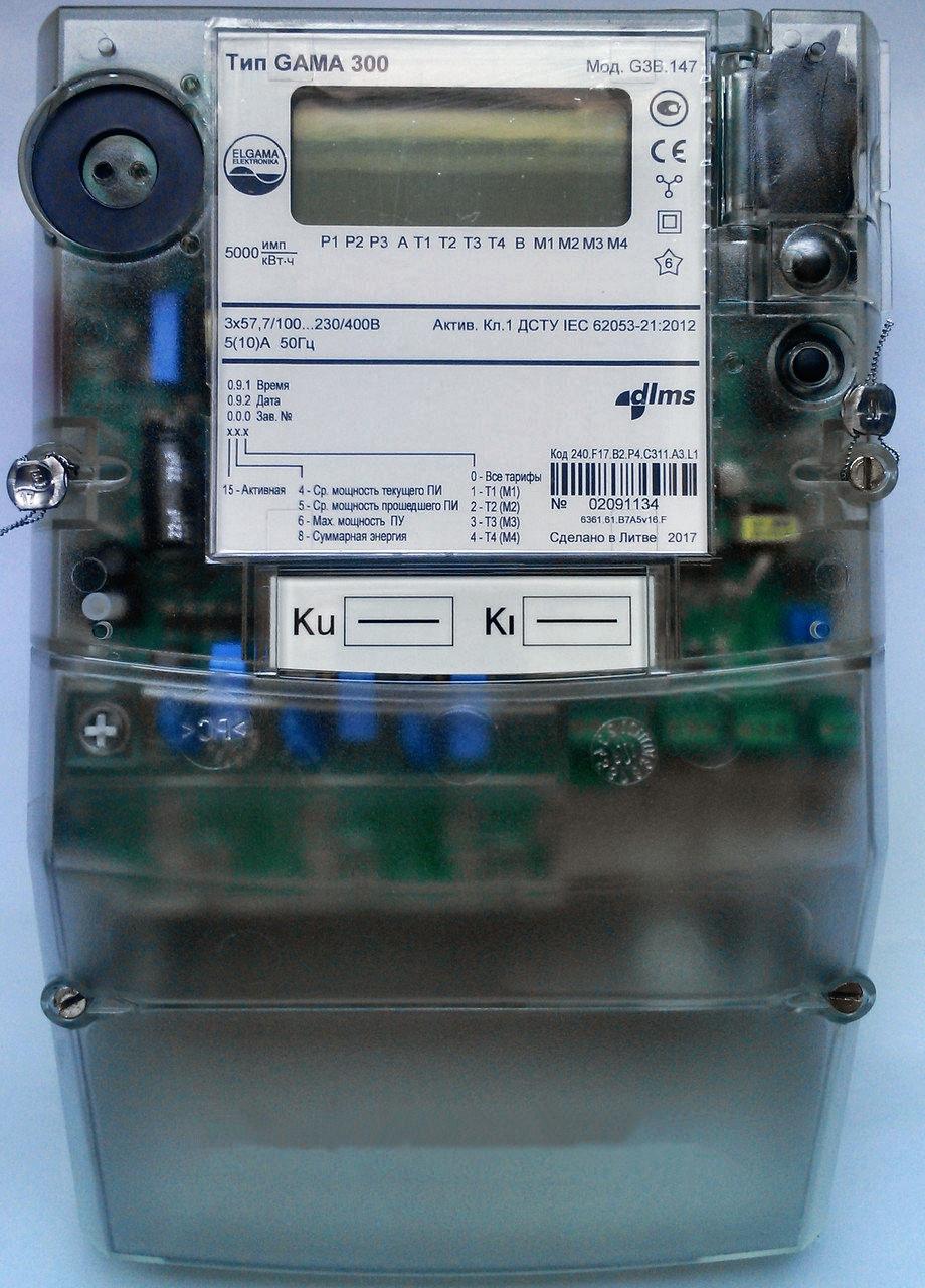 """Электросчетчик GAMA 300 G3B 144.230.F27.B2.P4.C311.A3.L1 3x220/380В 5(100)А, А± """"зеленый тариф""""  +GSM  modem"""