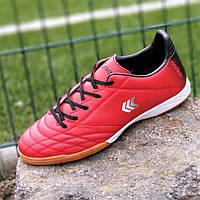Футзалки, бампы, кроссовки для футбола Tiempo (Код: 1644)