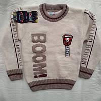 Тёплый свитер для мальчика. вязаный