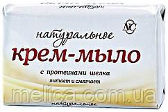 Крем-мыло Невская косметика Натуральное с протеинами шелка - 90 г.