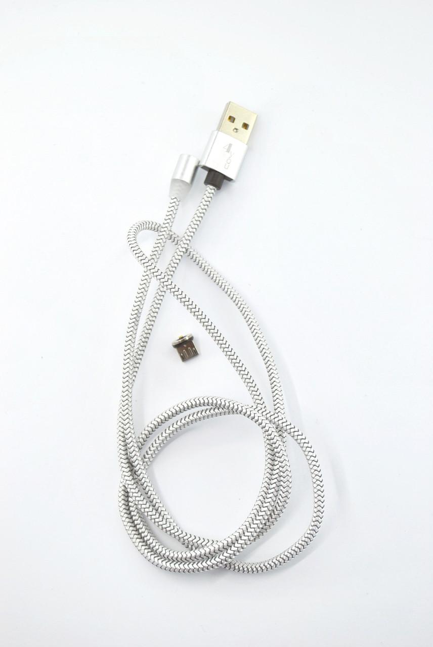 Кабель Usb-cable Micro USB 4you Magnetic silver (2000mah, плетение Питон, 360град.)
